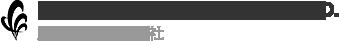 デザイン・アート雑誌の製造・販売の内外出版株式会社|NAIGAI PUBLISHING CO.,LTD.|内外出版株式会社